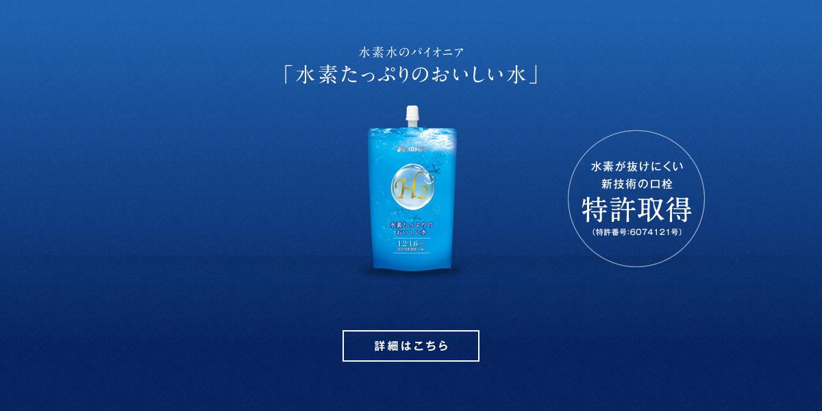 市販甘酒レビュー333:メロディアンの米麹甘酒『 …
